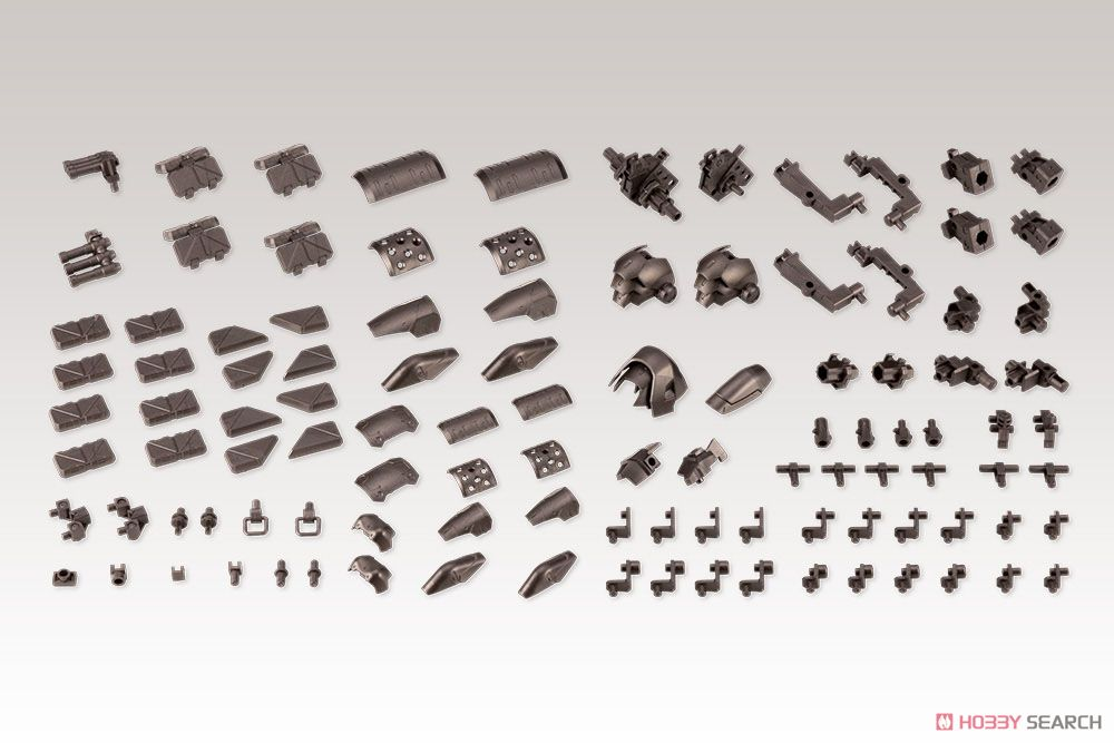 M.S.G Modeling Support Goods mechanical supply 08 Aix Armor B NON scale plastic