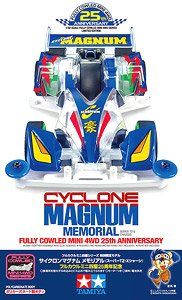 Cyclone Magnum Memorial (Super TZ-X Chassis) Fully Cowled Mini 4WD 25th Anniv. (Mini 4WD)