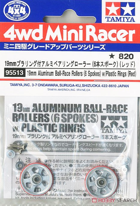 19mm Aluminum Rollers (6 Spokes) w/Plastic Rings (Red) (Mini 4WD) Item picture2