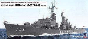 海上自衛隊 護衛艦 DDG-163 あまつかぜ 就役時 (プラモデル)
