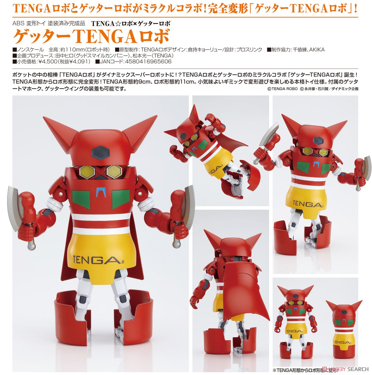 Getter Tenga Robot (Completed) Item picture6