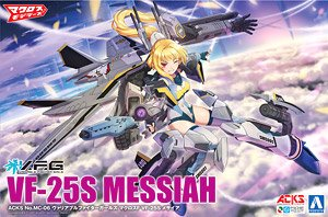 V.F.G. Macross Frontier VF-25S Messiah (Plastic model)
