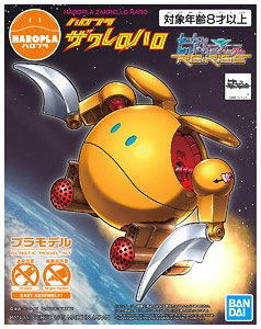 Haropla Zakrello Haro (Gundam Model Kits)