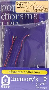 [memory`s] Chip LED w/Wire (Red) (3 Pieces) (Model Train)