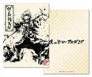 My Hero Academia Clear File Ink Wash Painting Eijiro Kirishima