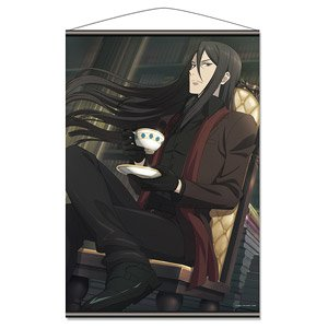 The Case Files of Lord El-Melloi II -Rail Zeppelin Grace Note- B2 Tapestry B [Lord El-Melloi II] (Anime Toy)
