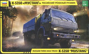Russian Army Utility Truck Kamaz-5350 `Mustang` (Plastic model)