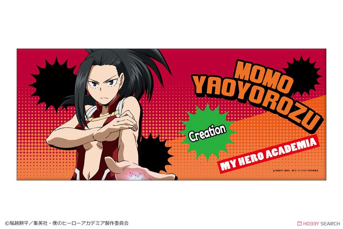 My Hero Academia Face Towel 08 Momo Yaoyorozu Anime Toy