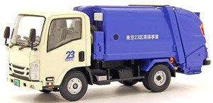 いすゞ エルフ 清掃車 (東京23区) (ミニカー)