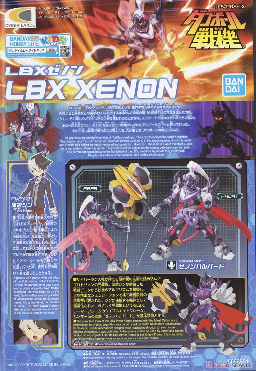 LBX Xenon (Plastic model) About item1