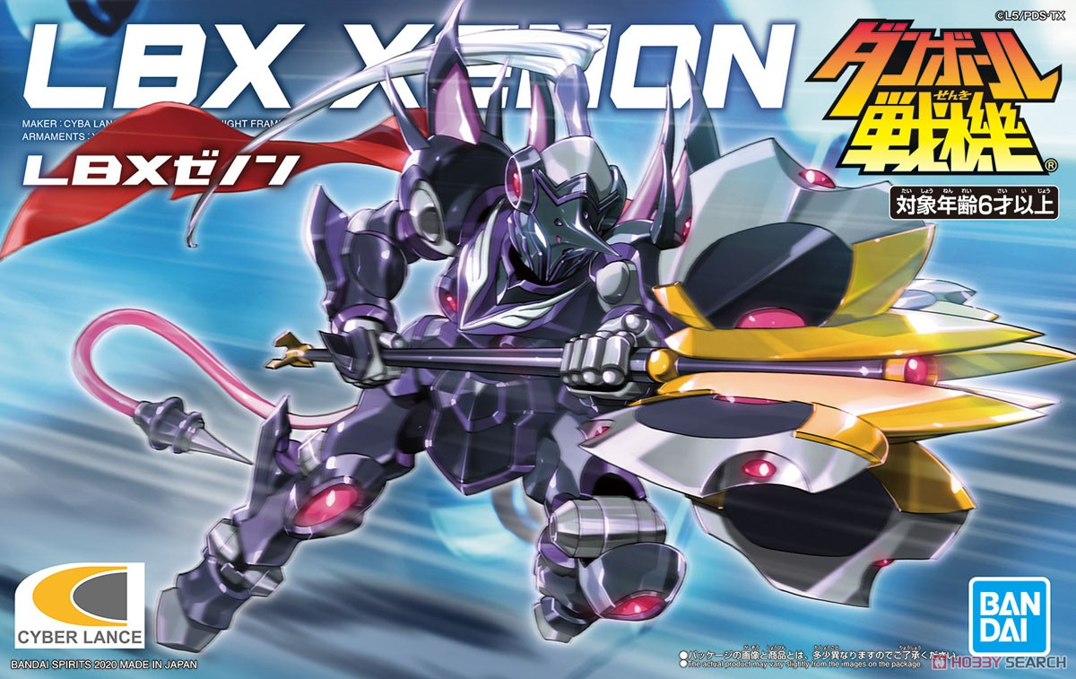 LBX Xenon (Plastic model) Package1