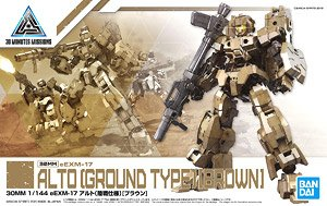 30MM eEXM-17 Alto (Land Battle Specification) [Brown] (Plastic model)