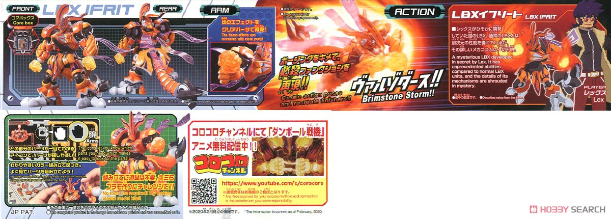 LBX Ifrit (Plastic model) Item picture5