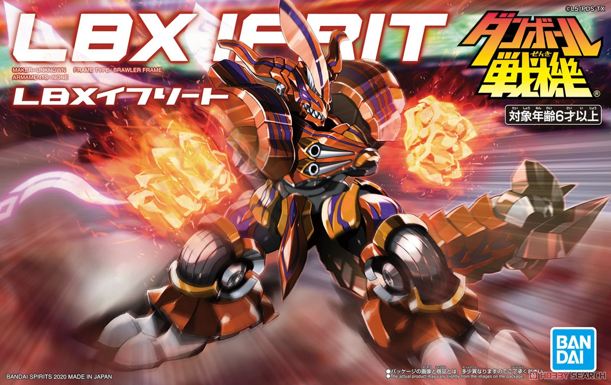 LBX Ifrit (Plastic model) Package1