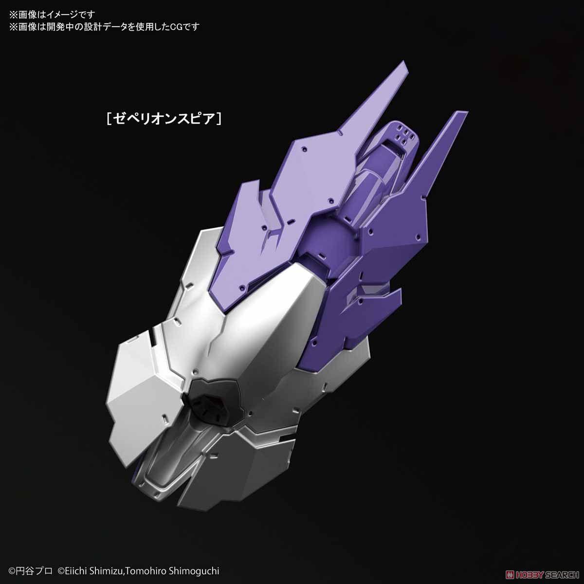 Figure-rise Standard Ultraman Suit Tiga (Plastic model) Other picture3