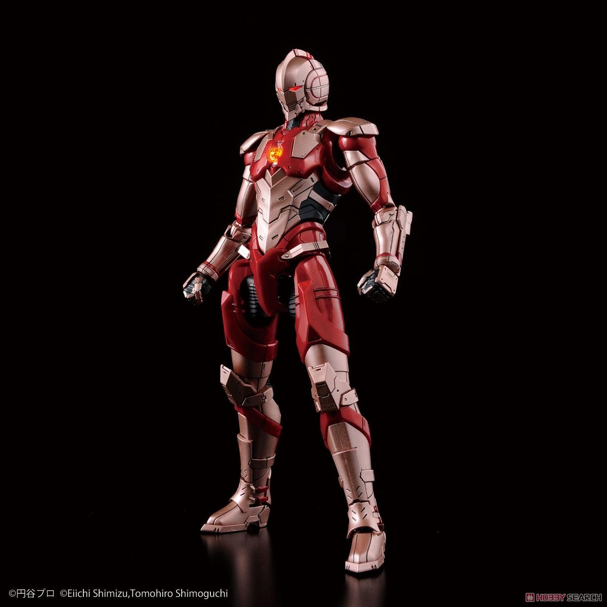 Figure-rise Standard Ultraman [B Type] (Limiter Release Ver.) (Plastic model) Item picture1