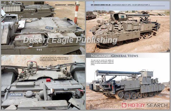 No.28 Nakpadon Heavy APC Cenrurion Based APC in IDF Service Part4 (Book) Item picture3