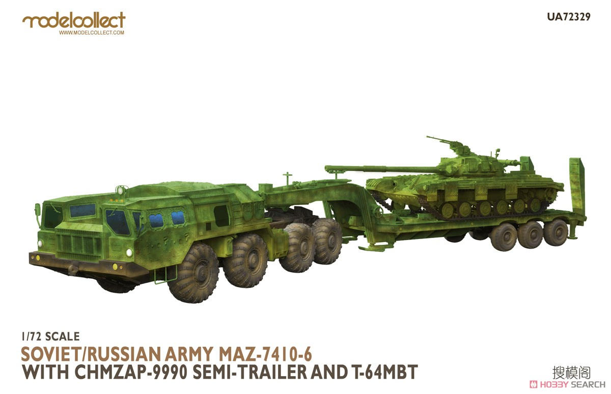 Soviet/Russian Army MAZ-7410-6 with ChMZAP-9990 Semi-Trailer and T-64 MBT (Plastic model) Package1