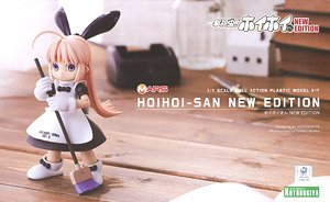 HoiHoi-san New Edition (Plastic model)