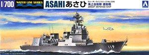 海上自衛隊 護衛艦 あさひ DD-119 (プラモデル)