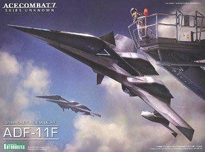 ADF-11F (プラモデル)