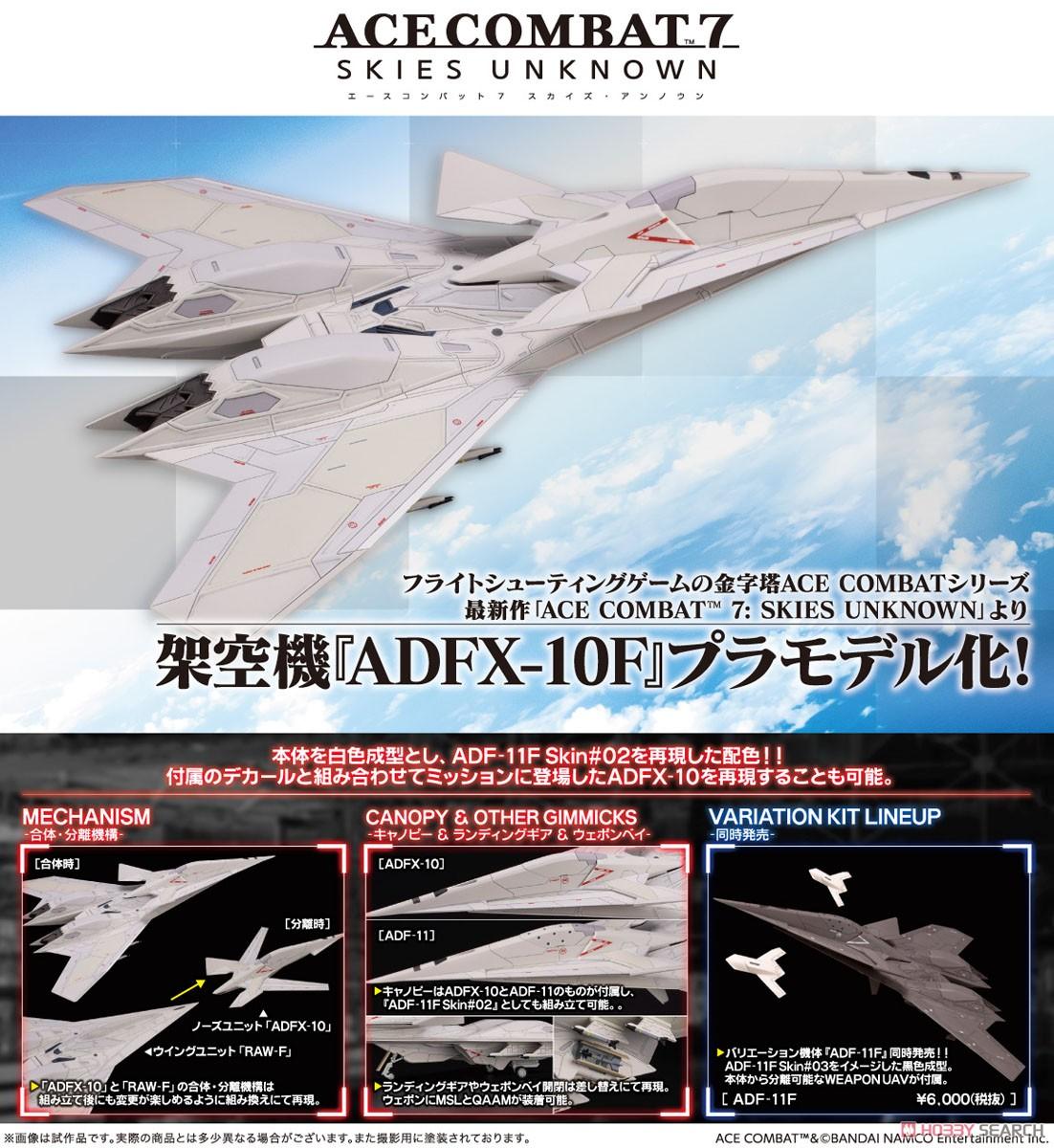 [Close] ADFX-10F (Plastic model) Item picture18