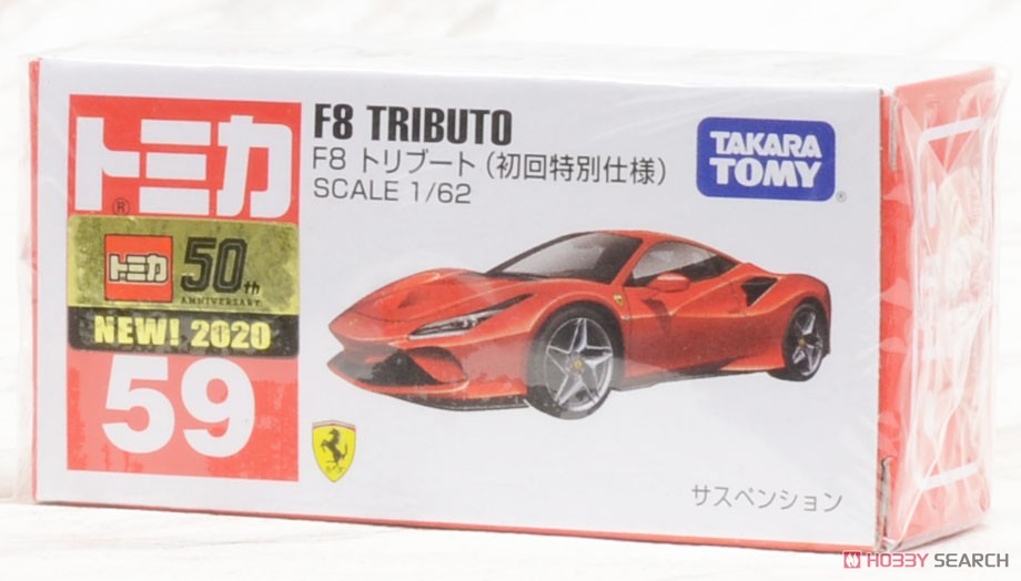No.59 F8 Tributo (First Special Specification) (Tomica) Package1