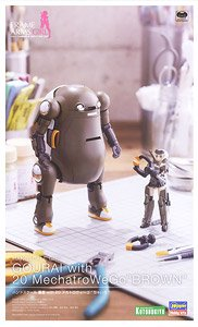 Frame Arms Girl Hand Scale Gorai with 20 Mechatro WeGo `Brown` (Plastic model)