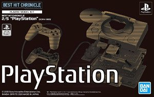 Best Hit Chronicle 2/5 `Play Station` (SCPH-1000) (Plastic model)