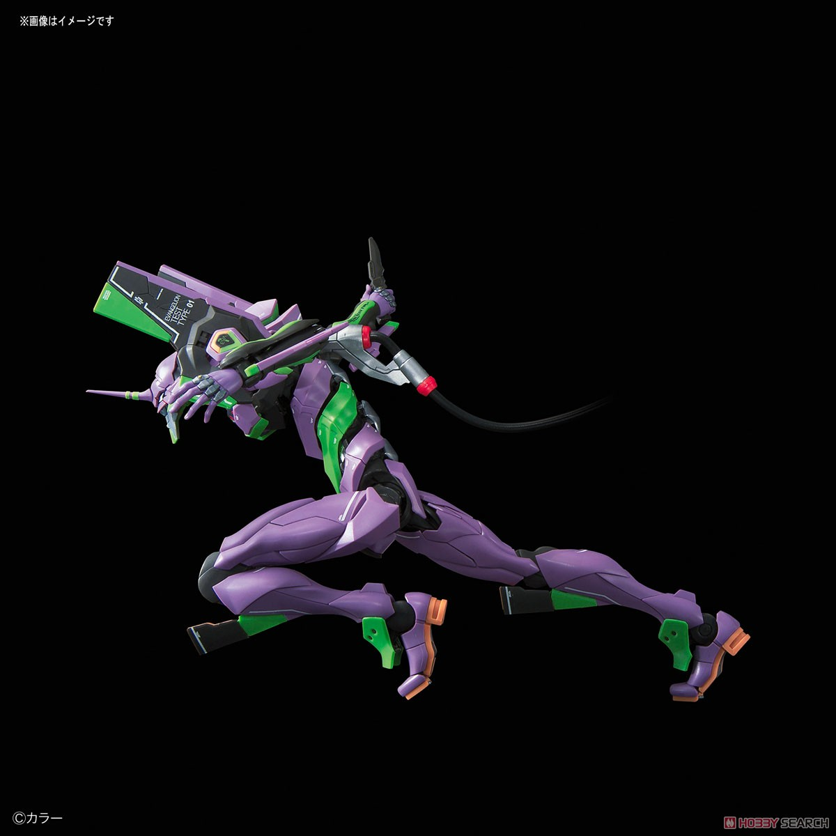 Multipurpose Humanoid Decisive Weapon, Artificial Human Evangelion Unit-01 (RG) (Plastic model) Item picture17