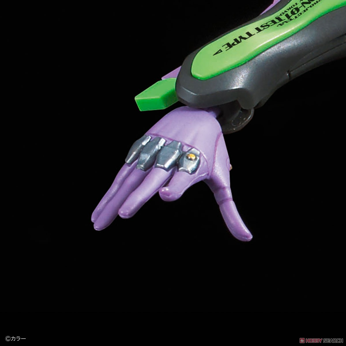 Multipurpose Humanoid Decisive Weapon, Artificial Human Evangelion Unit-01 (RG) (Plastic model) Item picture20