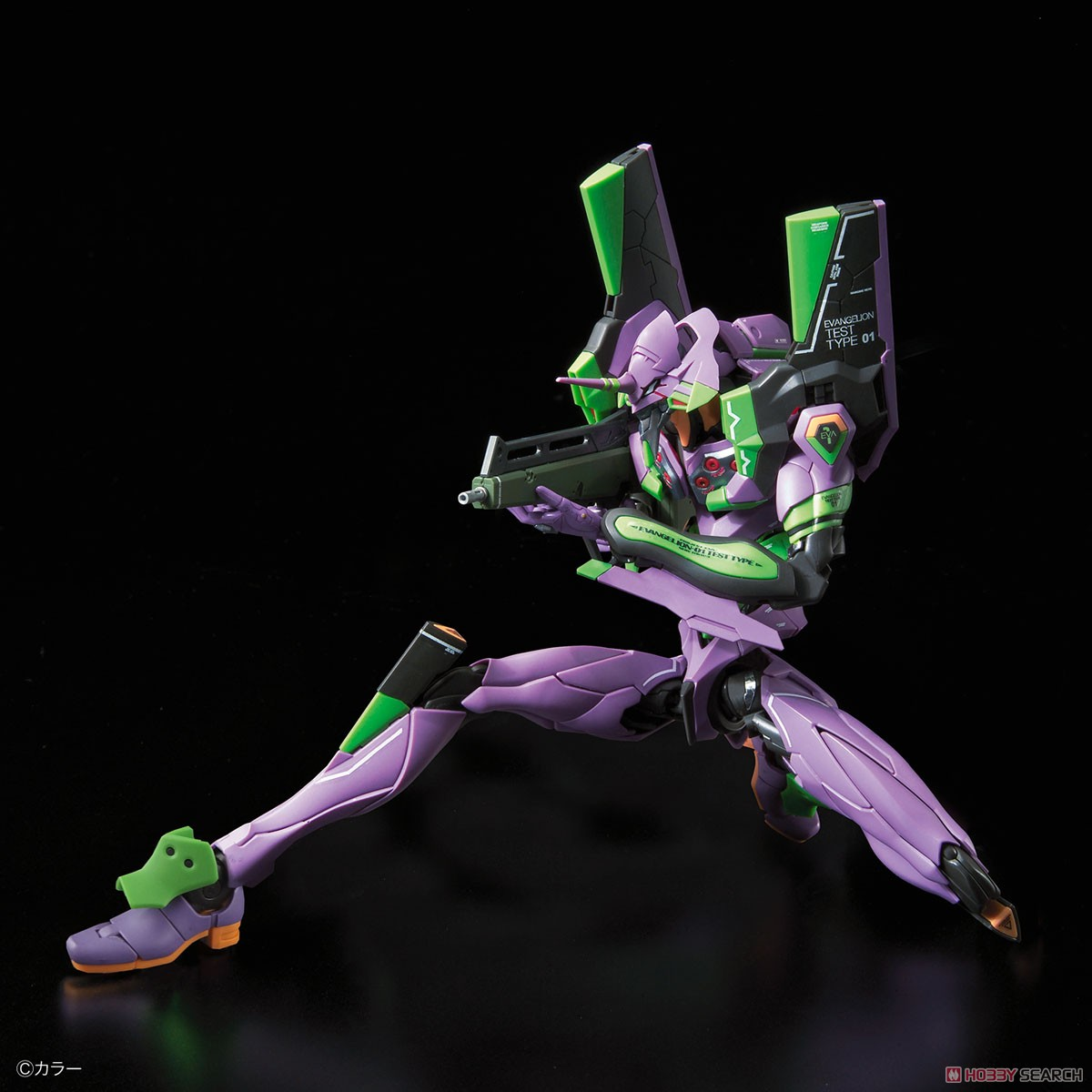 Multipurpose Humanoid Decisive Weapon, Artificial Human Evangelion Unit-01 (RG) (Plastic model) Item picture3