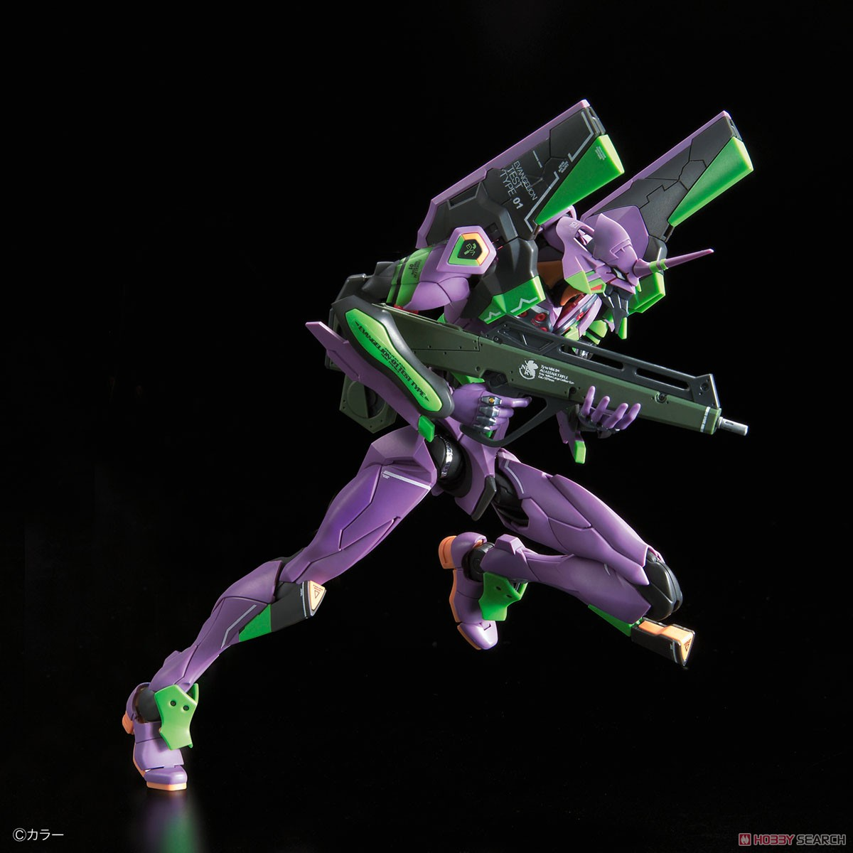 Multipurpose Humanoid Decisive Weapon, Artificial Human Evangelion Unit-01 (RG) (Plastic model) Item picture4