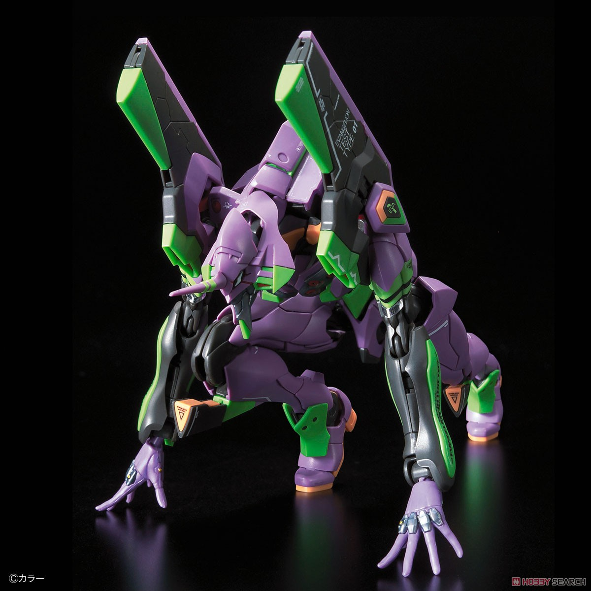 Multipurpose Humanoid Decisive Weapon, Artificial Human Evangelion Unit-01 (RG) (Plastic model) Item picture5