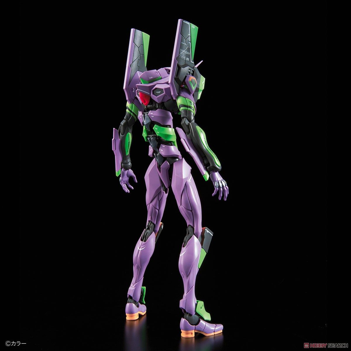 Multipurpose Humanoid Decisive Weapon, Artificial Human Evangelion Unit-01 (RG) (Plastic model) Item picture7