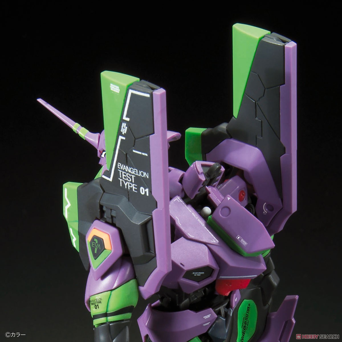 Multipurpose Humanoid Decisive Weapon, Artificial Human Evangelion Unit-01 (RG) (Plastic model) Item picture9