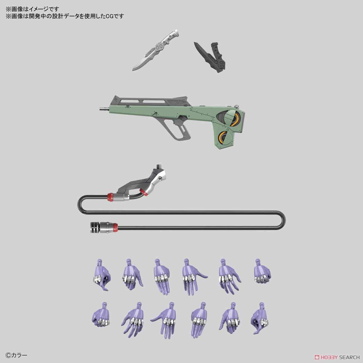 Multipurpose Humanoid Decisive Weapon, Artificial Human Evangelion Unit-01 (RG) (Plastic model) Other picture18