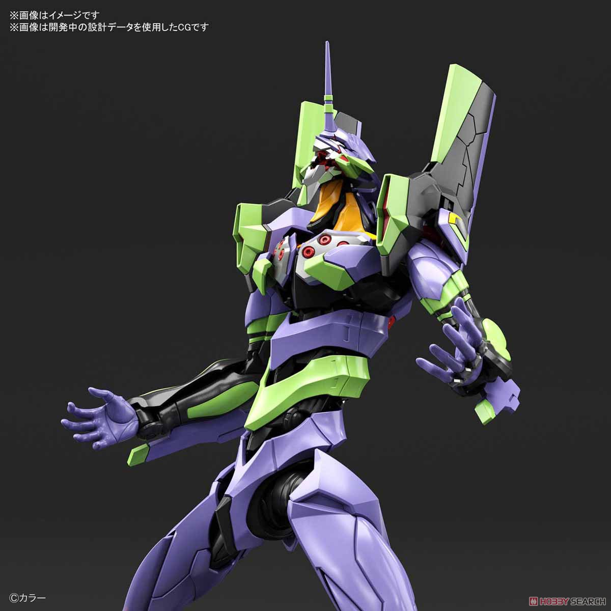 Multipurpose Humanoid Decisive Weapon, Artificial Human Evangelion Unit-01 (RG) (Plastic model) Other picture10