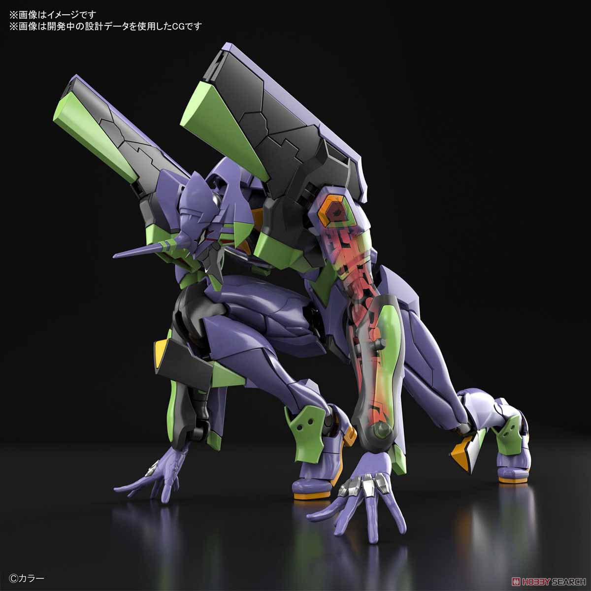 Multipurpose Humanoid Decisive Weapon, Artificial Human Evangelion Unit-01 (RG) (Plastic model) Other picture11