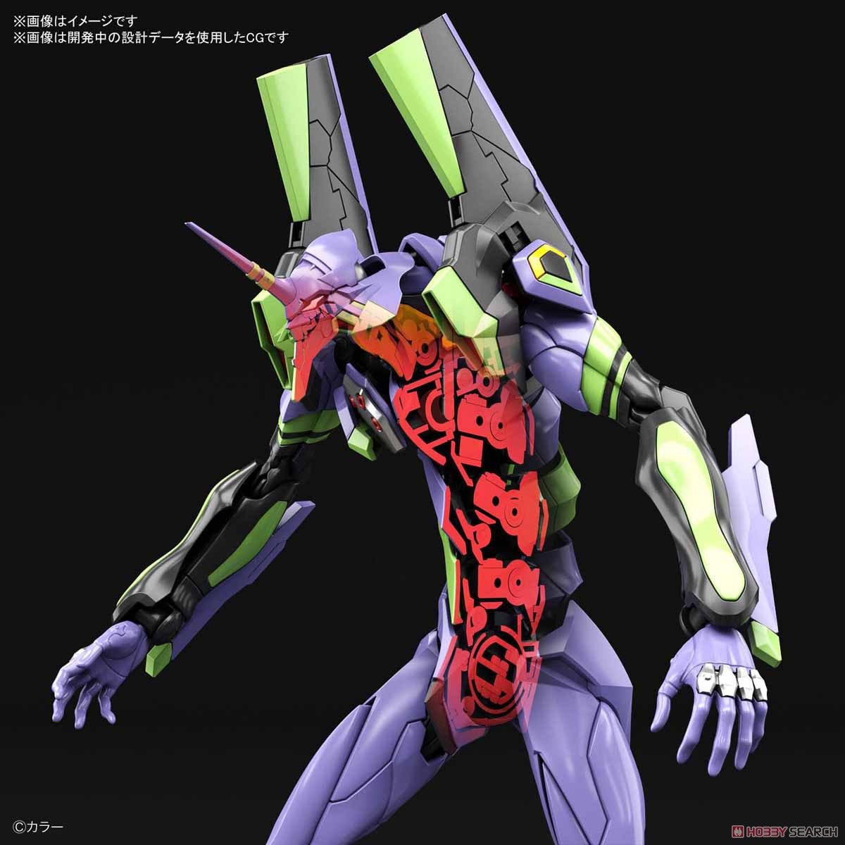 Multipurpose Humanoid Decisive Weapon, Artificial Human Evangelion Unit-01 (RG) (Plastic model) Other picture12