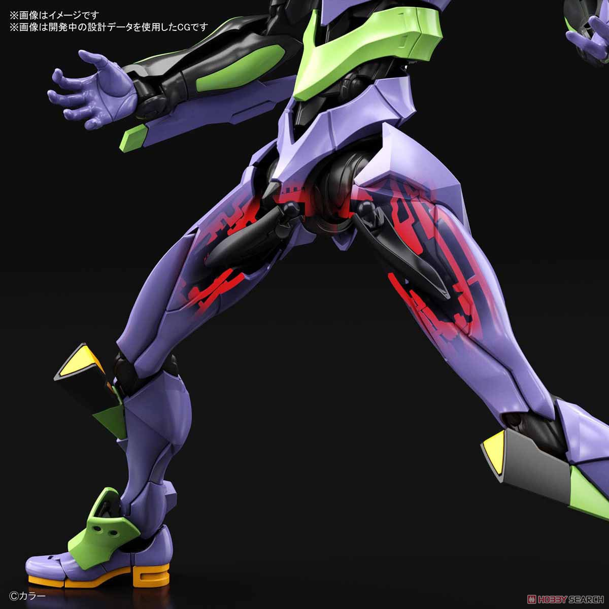 Multipurpose Humanoid Decisive Weapon, Artificial Human Evangelion Unit-01 (RG) (Plastic model) Other picture13