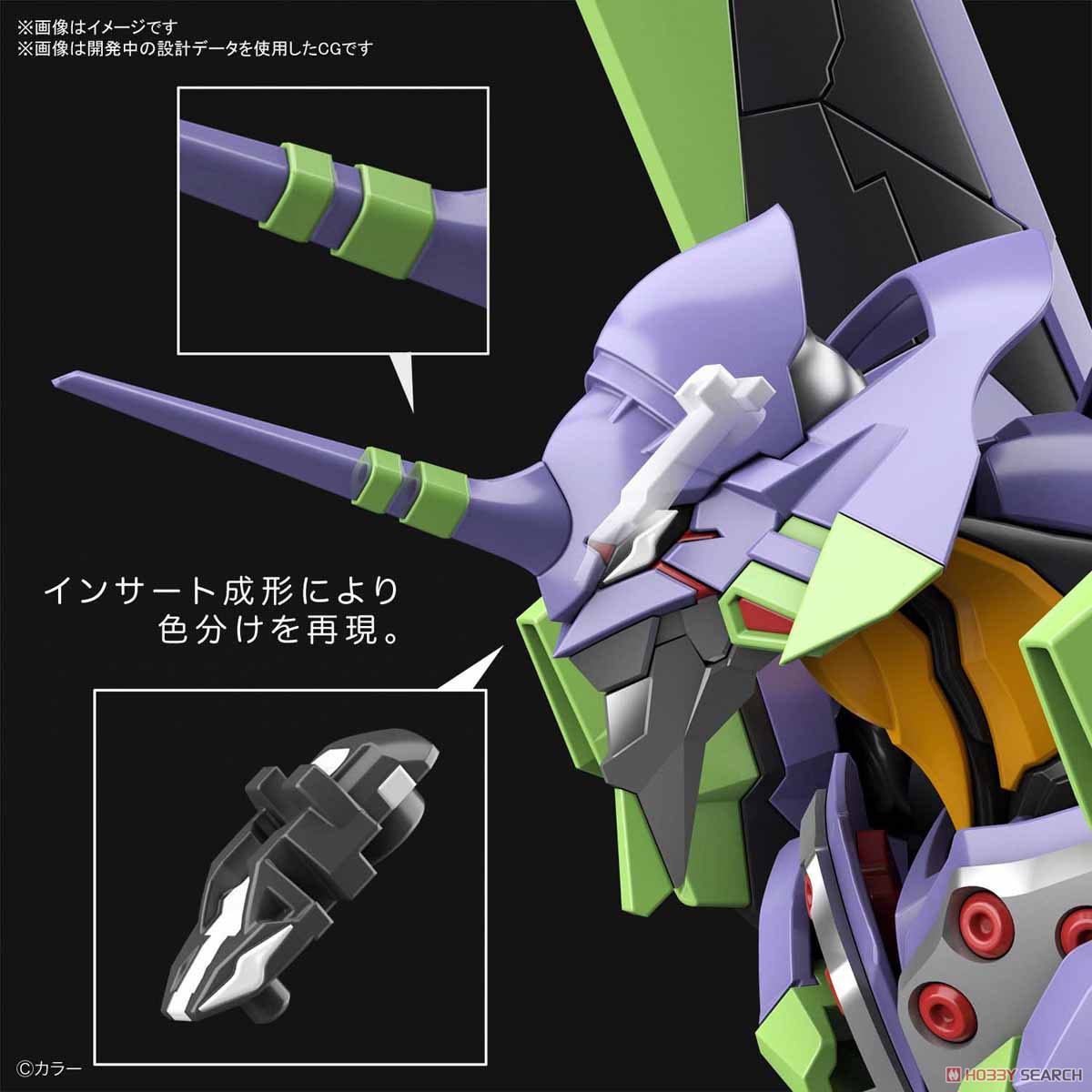 Multipurpose Humanoid Decisive Weapon, Artificial Human Evangelion Unit-01 (RG) (Plastic model) Other picture15