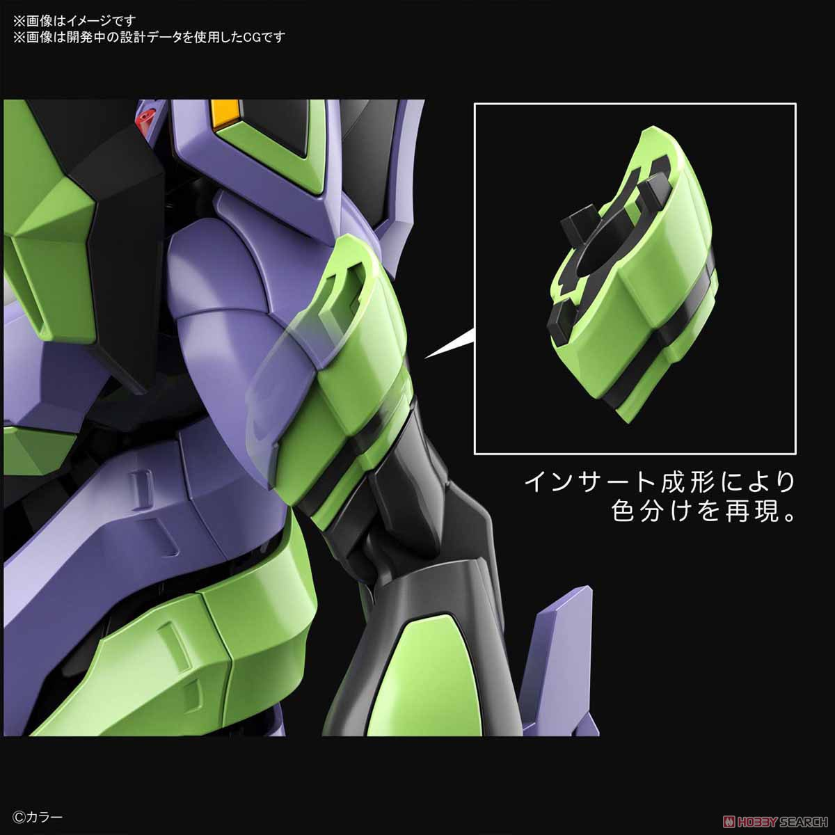 Multipurpose Humanoid Decisive Weapon, Artificial Human Evangelion Unit-01 (RG) (Plastic model) Other picture16