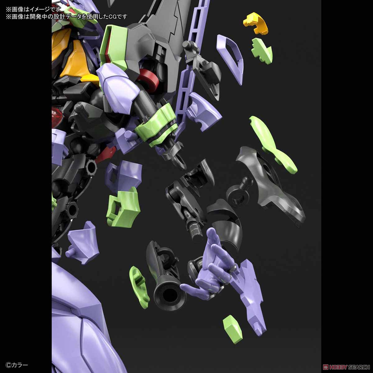 Multipurpose Humanoid Decisive Weapon, Artificial Human Evangelion Unit-01 (RG) (Plastic model) Other picture17