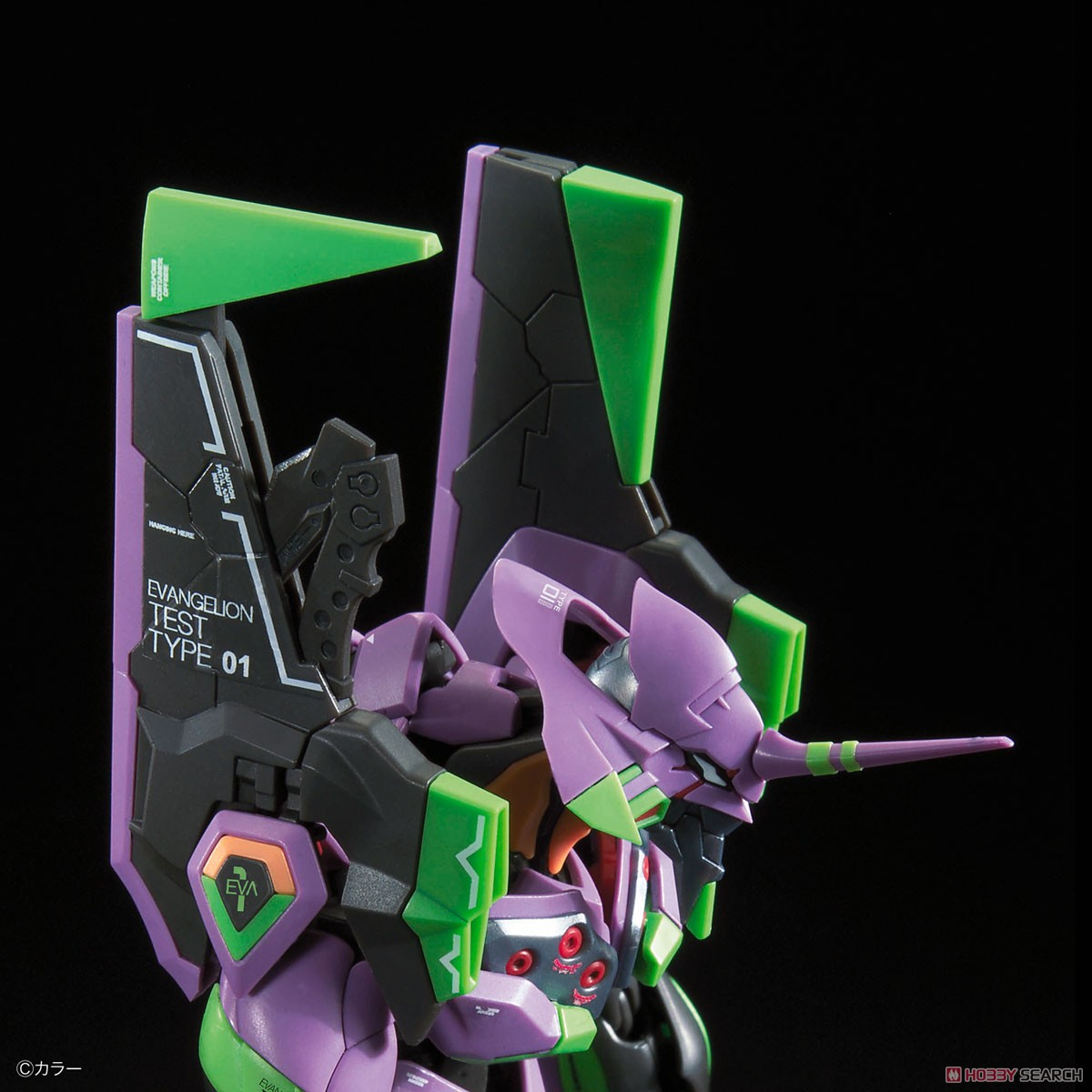 Multipurpose Humanoid Decisive Weapon, Artificial Human Evangelion Unit-01 DX Transport Platform Set (RG) (Plastic model) Item picture14