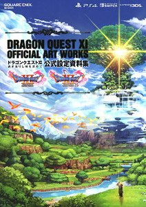 Dragon Quest XI: Echoes of an Elusive Age Official Setting Documents Collection (Art Book)
