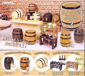 Barrel & Alcohol Mascot Collection 2 (Toy)
