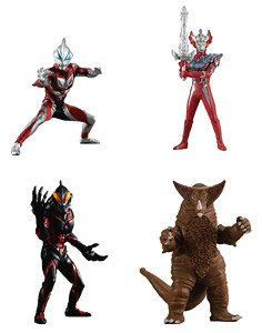 Ultraman HG Ultraman 02 (Set of 12) (Completed)