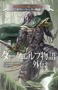Dungeons & Dragons The Legend of Drizzt: Neverwinter Tales (Book)