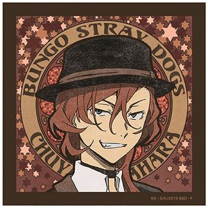 Bungo Stray Dogs Art Nouveau Series Multi Cleaner Chuya Nakahara (Anime Toy)
